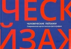 paisajes humanos-rusia2